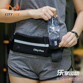 運動腰包多功能跑步包男女士迷你小隱形防水健身戶外水壺手機腰包