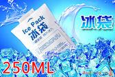 母乳冰寶冰袋保冷劑保冰劑-加厚型注水保冷袋(200ml)-JoyBaby