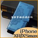 蘋果 iPhone XR XSmax XS iPhone X 曼陀羅花紋 磁扣皮套 插卡側翻錢包手機殼 翻蓋保護套