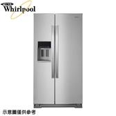 【Whirlpool惠而浦】840公升對開雙門冰箱 WRS588FIHZ