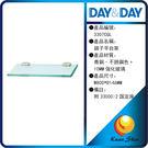 day&day日日家居生活精品 3307CGL  10MM鏡子平台架