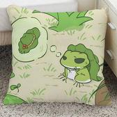 旅行青蛙的旅行游戲周邊抱枕手游動漫三葉草靠枕二次元來圖定制枕