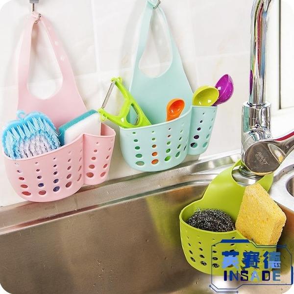 現貨 廚房瀝水籃水龍頭掛袋收納掛籃水槽置物架【英賽德3C數碼館】