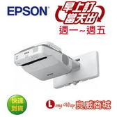 【送HDMI線材】上網登錄保固升級三年~ EPSON EB-685W 超短距 短焦 投影機 教育學習 互動