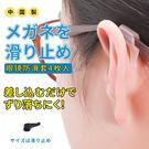 眼鏡配件固定耳勾眼睛框架腿配件防掉夾耳后掛鉤腳套