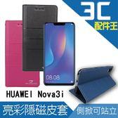 Theabio HUAWEI Nova 3i 亮彩隱磁側翻式皮套 華為 側掀 掀蓋 支架 磁扣 卡片 保護套/手機殼