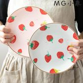 碟子 可愛盤子套裝菜盤家用餐盤陶瓷碟