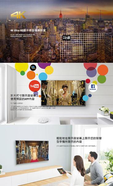 【Panasonic國際】55吋 4K LED 液晶電視 TH-55GX600W 含基本安裝 免運費