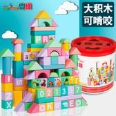 積木玩具兒童積木玩具1-2周歲寶寶3嬰兒女孩男孩實木頭4拼裝益智6幼兒早教新品
