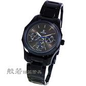 SIGMA 都會時尚三眼時尚手錶 小-黑X灰