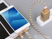 交換禮物充電器數據線三合一通用蘋果安卓多用多功能快充一拖三手機  居家
