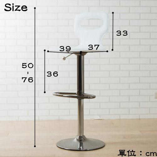 【嘉事美】曼尼高腳吧台椅 /高腳椅 餐椅 吧檯椅 旋轉椅