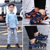 現貨出清男童鞋秋季款中大童男孩6運動鞋網面透氣9小學生12歲兒童鞋子11-20