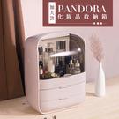 飾品箱/彩妝箱/化妝箱/分類箱/桌面整理 潘朵拉加大款化妝品收納箱 三色可選 dayneeds