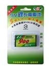 全館免運費【電池天地】奇恩9V鋰充電電池...