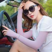 防曬手套女夏天防紫外線冰絲薄款護臂加長款冰爽袖套男戶外手臂套       伊芙莎