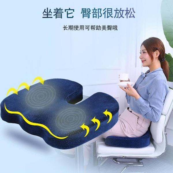 孕婦坐墊坐墊靠墊一體辦公室孕婦靠背學生男女汽車椅子椅墊美臀護腰套裝 JD 交換禮物
