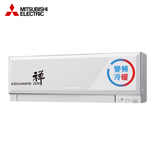 MITSUBISHI三菱 3-4坪 1級 變頻冷暖一對一分離式冷氣-白 MSZ-EF25NA/MUZ-EF25NA 禪