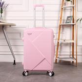 20寸時尚韓版行李箱萬向輪登機箱24大容量旅行箱子女學生密碼箱男 生活樂事館NMS