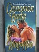 【書寶二手書T4/原文小說_C4Z】Ring of Fire_Ginnamon Burke