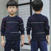 毛衣-童裝兒童毛衣男童新款男孩中大童韓版百搭加厚上衣特價清倉潮 依夏嚴選