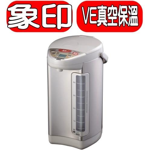 象印【CV-DSF50】SuperVE超級真空保溫熱水瓶-福利品