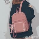 ins風書包女韓版時尚百搭高中大學生雙肩包森繫古著感旅行小背包 現貨快出