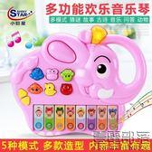 小巨星歡樂卡通電子琴 寶寶音樂琴早教吉他益智嬰幼兒童玩具3-6歲