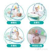 嬰兒腳踏鋼琴毯健身架器寶寶音樂遊戲毯早教玩具0-1歲3-6-12個月 小確幸生活館