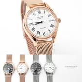 范倫鐵諾˙古柏 羅馬米蘭機械錶 正品原廠公司貨【NEV62】單支