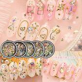 送膠水 美甲飾品鉆盒指甲裝飾全套混合飾品套裝混裝星月美甲鉆飾