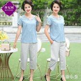 夏季薄款媽媽套裝 中老年棉麻女裝 2019新款時尚兩件式短袖褲裝 CJ5143『毛菇小象』