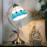 桌燈臥室床頭檯燈裝飾燈具新款溫馨創意個性檯燈 【ifashion·全店免運】