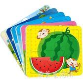 兒童拼圖益智玩具2-6歲男女寶寶拼板tz6335【歐爸生活館】