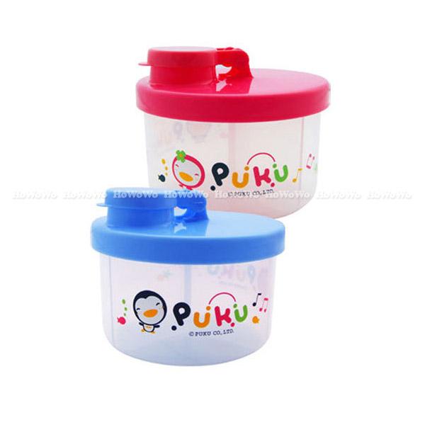 藍色企鵝 PUKU 小三格奶粉盒  11011 好娃娃