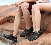 洞洞鞋 男女大孔塑膠涼鞋鏤空通風涼快洞洞鞋包頭套筒鞋下雨天踩水鞋【快速出貨八折鉅惠】