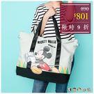 旅行袋-迪士尼系列立體拼接人物尼龍旅行袋...