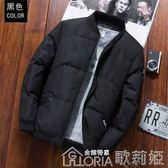 羽絨棉棉服男士外套韓版短款冬裝加厚棉襖棉衣男 歌莉婭