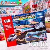 正版 TAKARA TOMY 多美小汽車 TOMICA汽車組 新幹線輸送車組 COCOS TO175