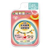 易利氣 磁力項圈 公益限量版 粉藍 45cm