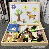 幼兒童1-2-3周歲小女孩子男寶寶早教拼圖開發益智力玩具4-5-6-7歲 交換禮物