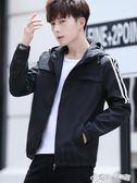 夾克外套 夾克男春秋季新款男士外套韓版潮流修身帥氣學生秋裝休閒 Cocoa