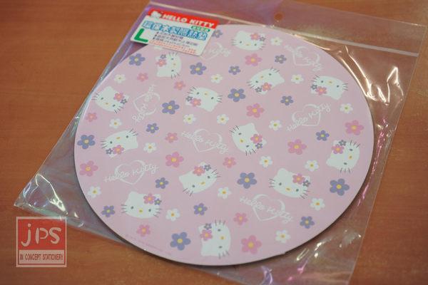 Hello Kitty 環保木製隔熱墊 (大) 亂花