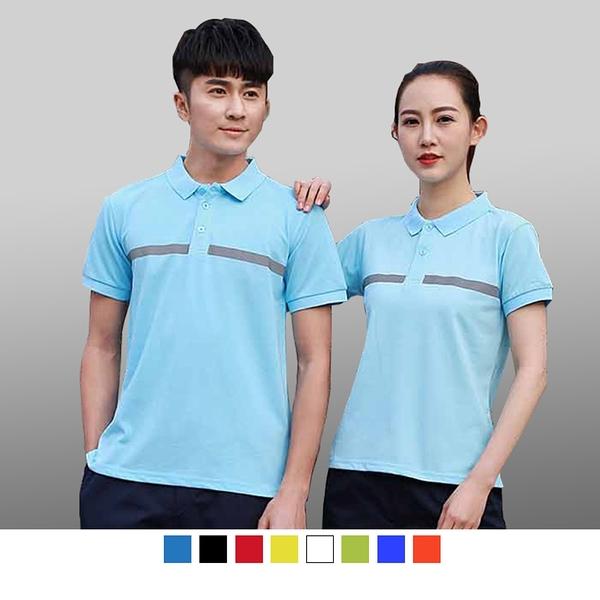 【晶輝團體制服】P2221*短袖素面反光條橫條頂級短袖POLO衫/一件也可以買/高爾夫球