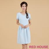【RED HOUSE 蕾赫斯】素面蕾絲拼接洋裝(淺藍色)