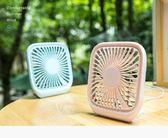 小風扇迷你電風扇隨身便攜式手持折疊電風扇
