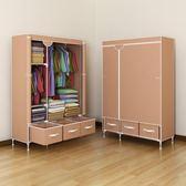 布衣櫃簡易布藝鋼架粗金屬多功能加固成人單人小號多掛衣鋼管加厚  IGO  蒂小屋服飾