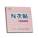 《享亮商城》61702(11057) 粉紅色 3*3 橫格便條紙