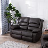 DEEP 二人座功能沙發椅-咖啡色-生活工場