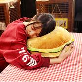 漢堡毛絨玩具仿真大號漢堡抱枕辦公室坐墊可愛生日禮物公仔女wy【週年店慶好康八五折】